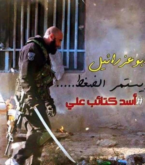 «Іракський Рембо» Абу Азраїл зробив новий страхітливий знімок (5 фото)
