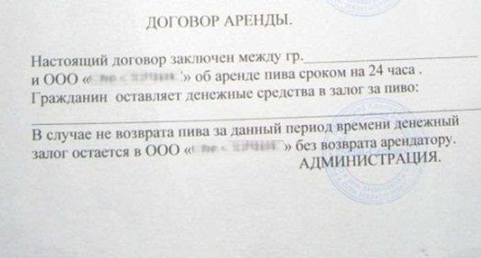 У Мінську знайшли хитрий спосіб обійти заборону на нічний продаж алкоголю (2 фото)