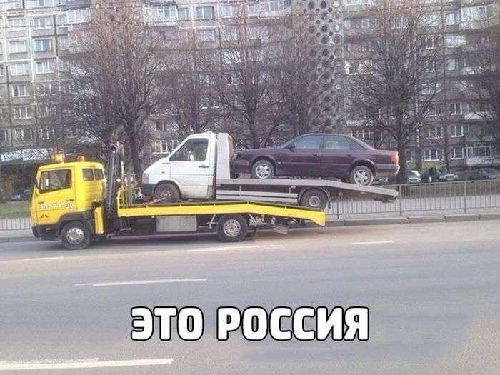 Простий і зрозумілий автомобільний гумор (40 фото)