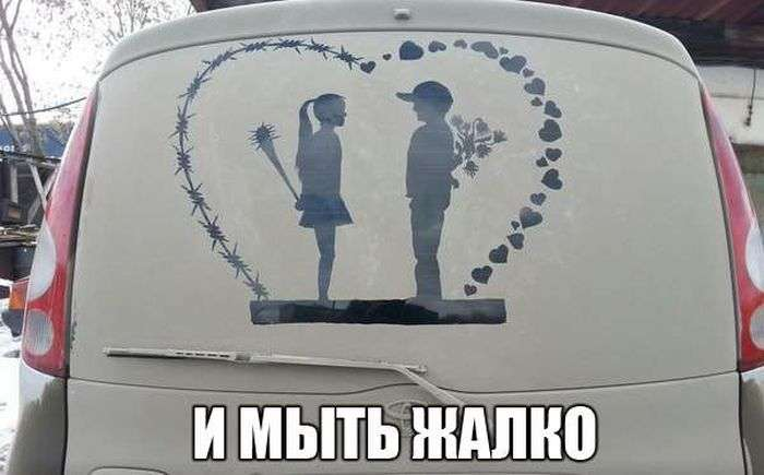 Приколи для автомобілістів (40 фото)