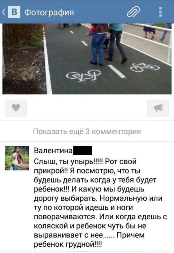 У Ставрополі відбулося перше ДТП на велосипедній доріжці (3 фото)