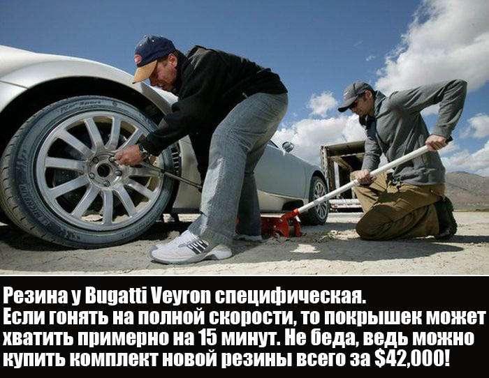 Деякі цифри щодо вартості обслуговування гіперкара Bugatti Veyron (6 фото)