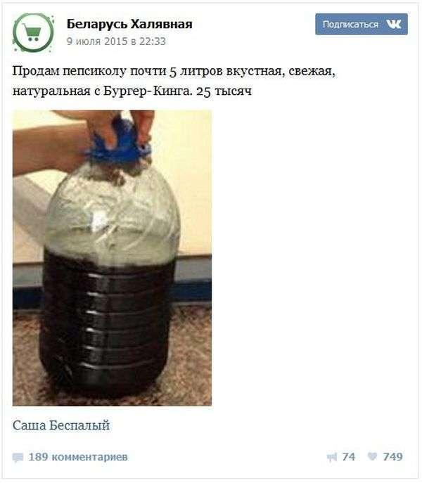 Відкриття першого в Білорусії ресторану Burger King вилилося в масову наповнення тари безкоштовними напоями (6 фото)