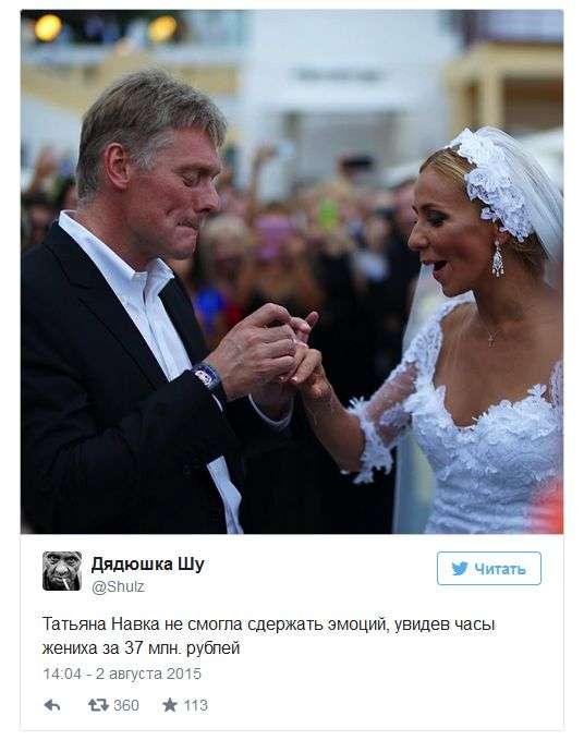 На весільній церемонії Дмитро Пєсков зявився з годинником вартістю в 37,8 млн рублів (11 фото)