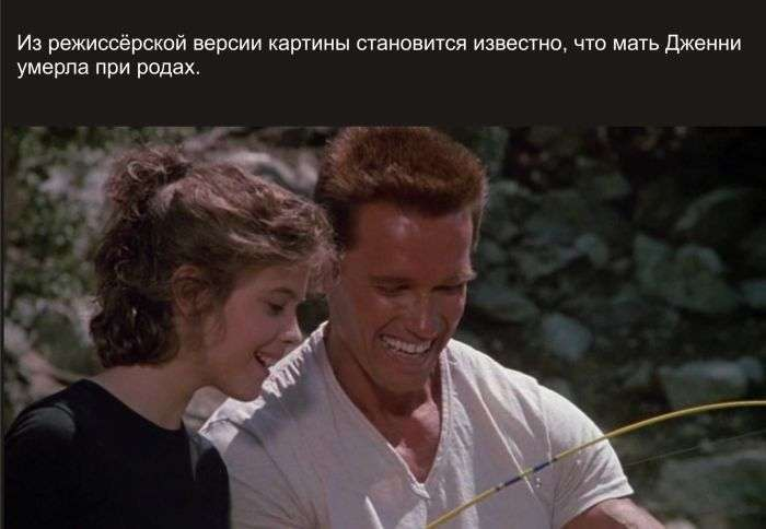 Невідомі нам факти про фільм «Коммандо» (11 фото)