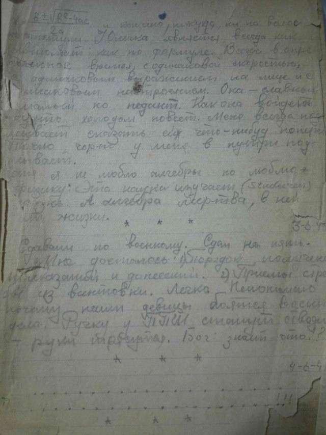 Особистий щоденник школяра воєнних років (25 фото)