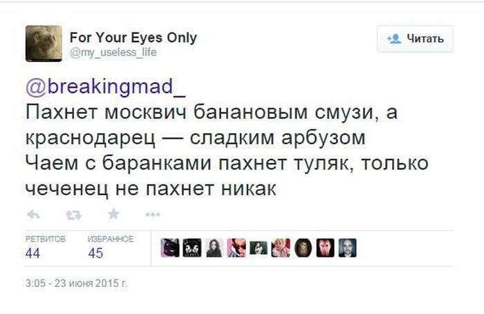 Ростуризм випустить парфуми із запахом регіонів Росії» (8 фото)