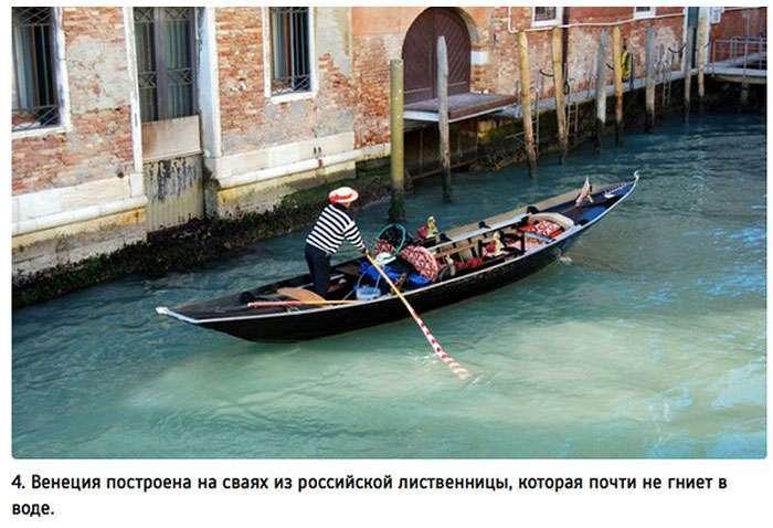 Цікаві факти про Італію та італійців (25 фото)