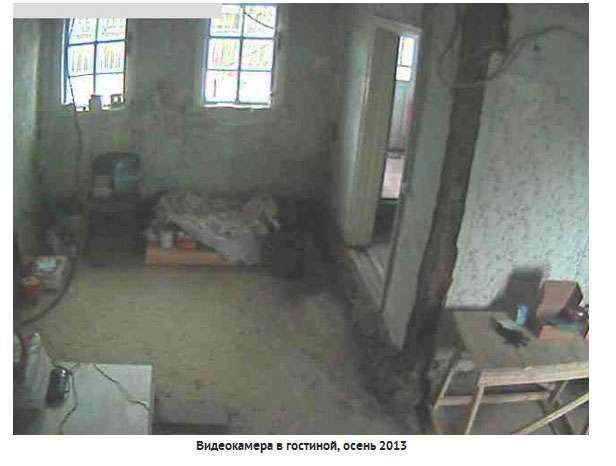 Віртуальне управління реальної фермою (14 фото)