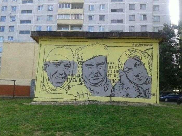 Графіті по-витебски (7 фото)