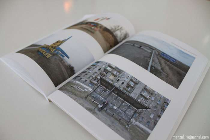 Хроніки боротьби за незалежність ЛНР (6 фото)