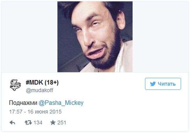Гучний скандал розгорівся недоречною жарти пабліка «MDK» з приводу смерті Жанни Фріске (5 фото)