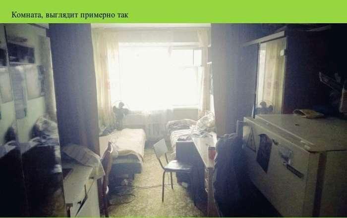 Нотатки студента про життя в гуртожитку (21 фото)