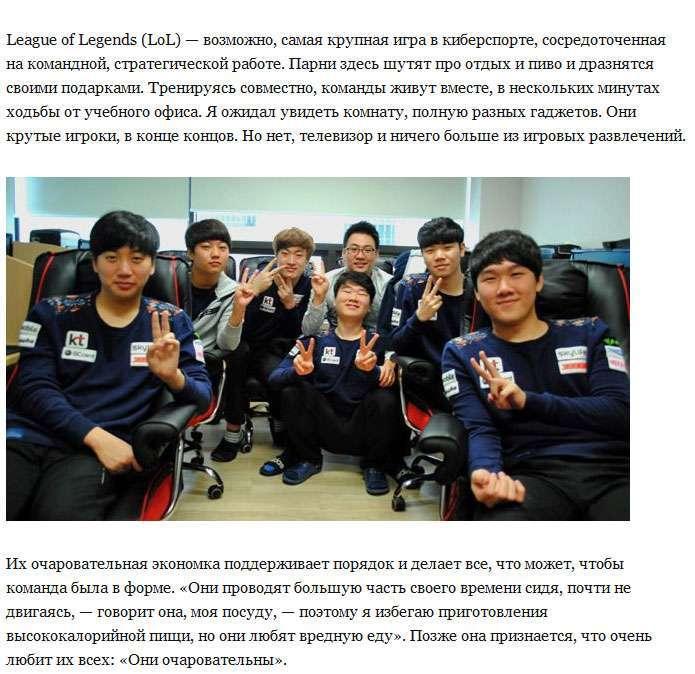 Невідомі нам боку південнокорейського кіберспорту (5 фото)