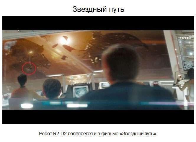 10 прихованих послань, втрачених нами в різних кінострічках (10 фото)