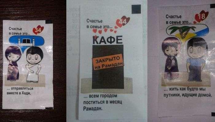 У Дагестані почали випускати жувальну гумку для мусульман «Сімя Фуада і Саміри» (4 фото)