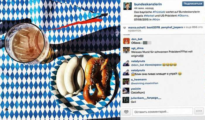 Російські користувачі Instagram атакували сторінку Ангели Меркель (11 фото)