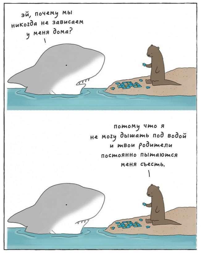 Світлий гумор у веселих коміксах художниці Ліз Климо (20 картинок)