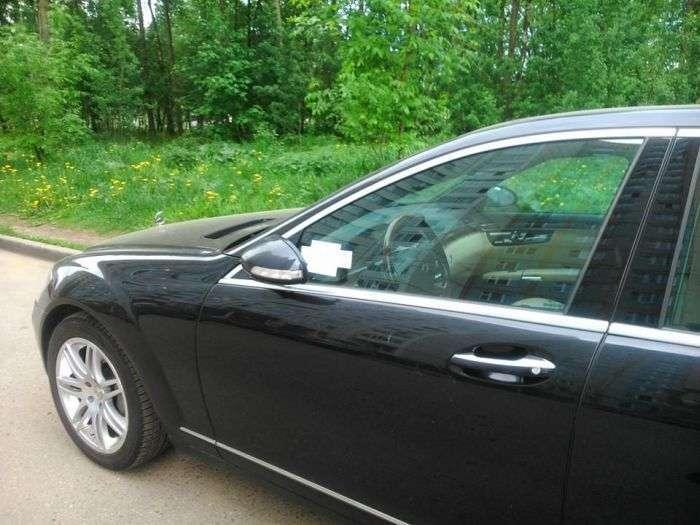 Записка з погрозами замаху на автомобіль (5 фото)