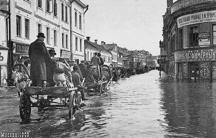 Сильна повінь у Москві 1908-го року (48 фото)