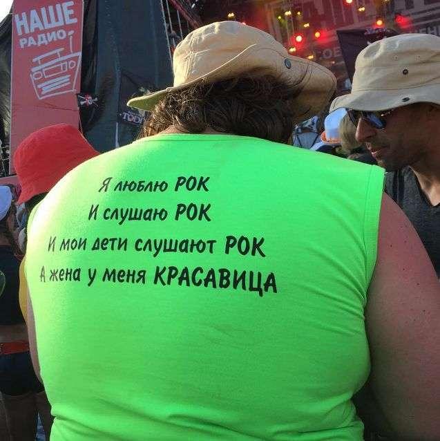 Фотозвіт з рок-фестивалю «Нашестя-2015» (40 фото)