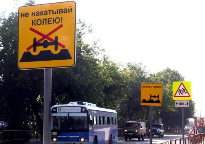 У Тюмені зявився новий дорожній знак «Не накатывай колію» (3 фото)