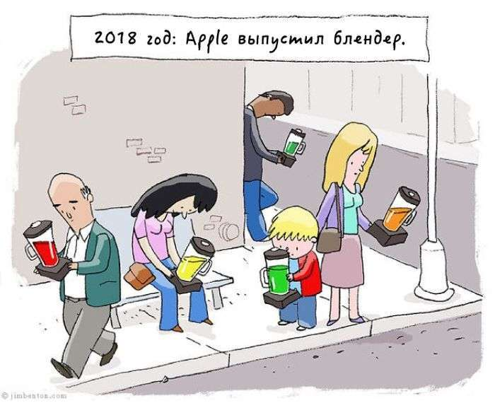 Про роль смартфонів в нашому житті (20 картинок)
