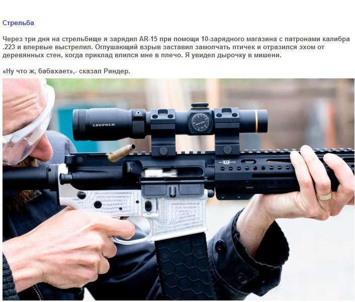 Саморобна гвинтівка, яку можна відстежити (9 фото + відео)