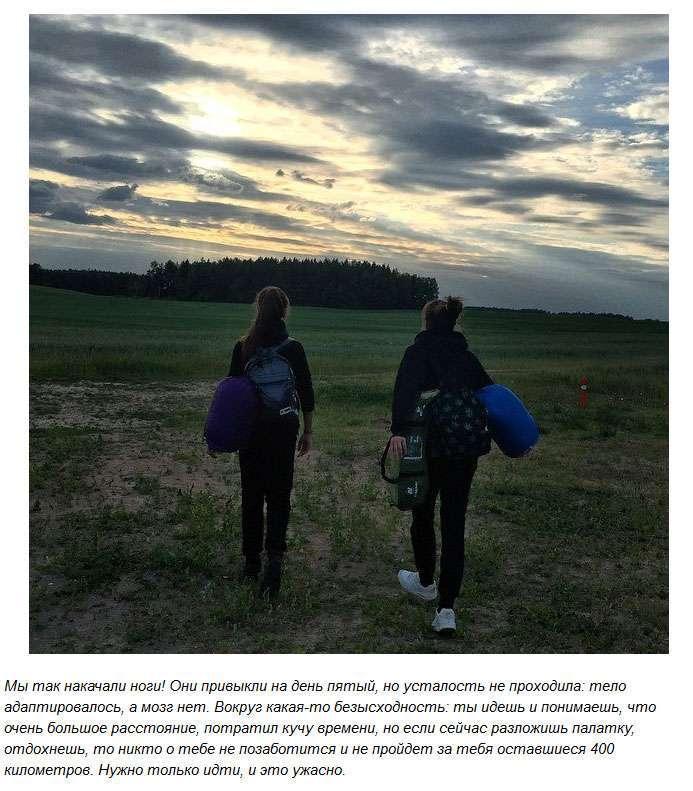 Білоруські випускниці пішки дісталися з Мінська до Москви (10 фото + 2 відео)