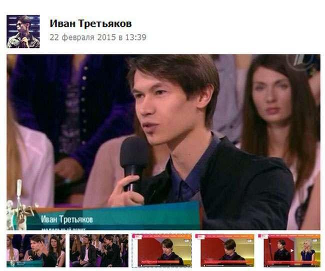 В ефірі телеканалу «Росія-1» в ролі співзасновників спільноти MDK виступили підставні особи (6 фото)