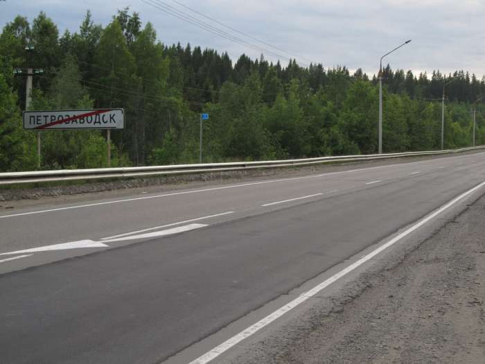 Петрозаводськ готовий до приїзду Дмитра Медведєва (3 фото)