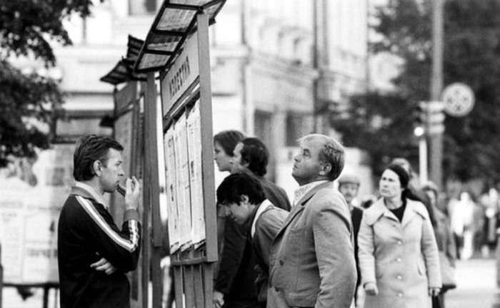 Фото Москви 1981-го року (47 фото)