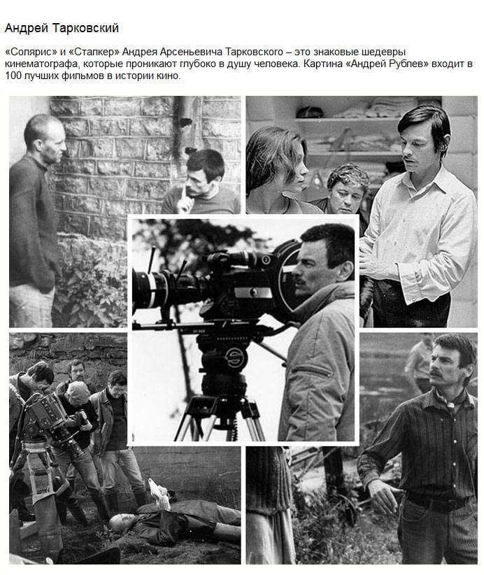 Видатні режисери радянського кіно (10 фото)
