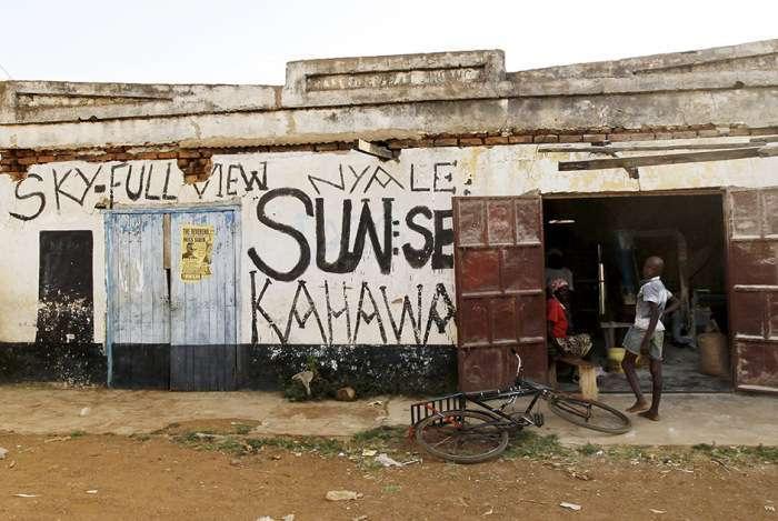 Кенійська село Когело - батьківщина предків Барака Обами (18 фото)