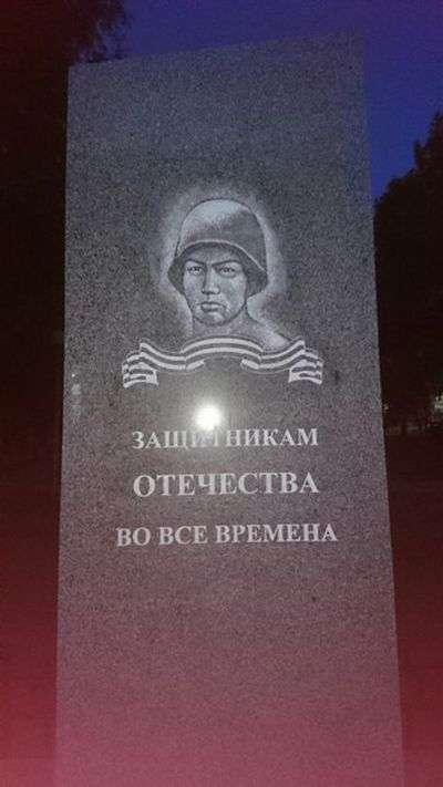 На Уралі встановили памятник захисникам вітчизни з фотографією німецького солдата (2 фото)