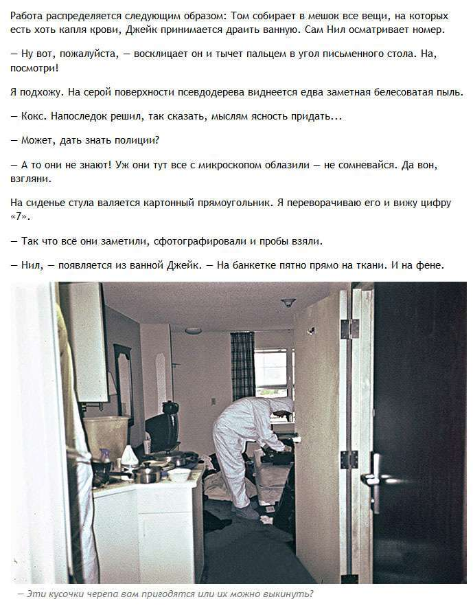 Як прибирають приміщення після скоєння вбивств і самогубств (11 фото)