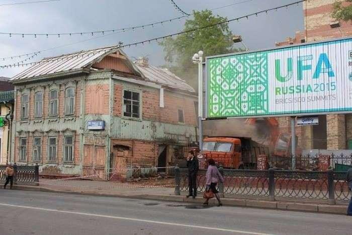 Уфа готова до прийому самітів ШОС і БРІК (7 фото)