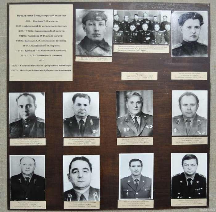 Екскурсія по Владимирского централа (72 фото)