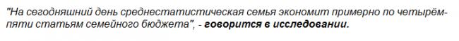 Обнищавшие украинцы вынуждены перебиваться с хлеба на воду украина, кризис, бедность, нищета, экономика, экономия, безработица, порошенко