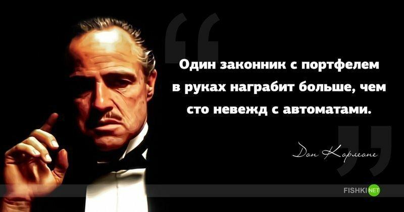 13 фактов о знаменитом фильме «Крёстный отец»   Интересное
