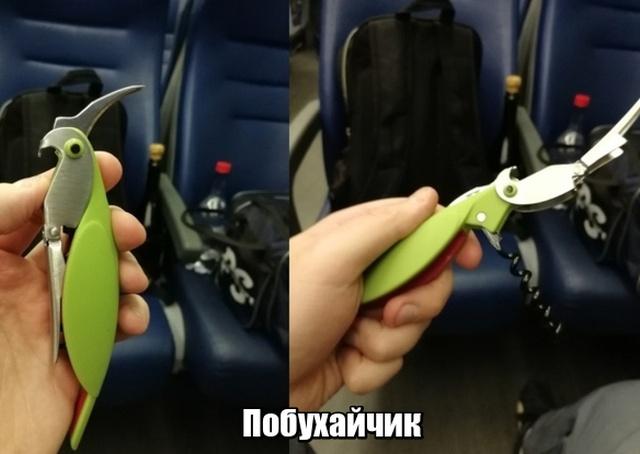 Подборка прикольных фото №2081 юмор, приколы,, Юмор