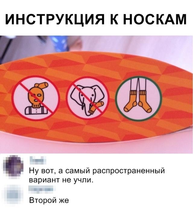 Подборка прикольных фото №2082 юмор, приколы,, Юмор