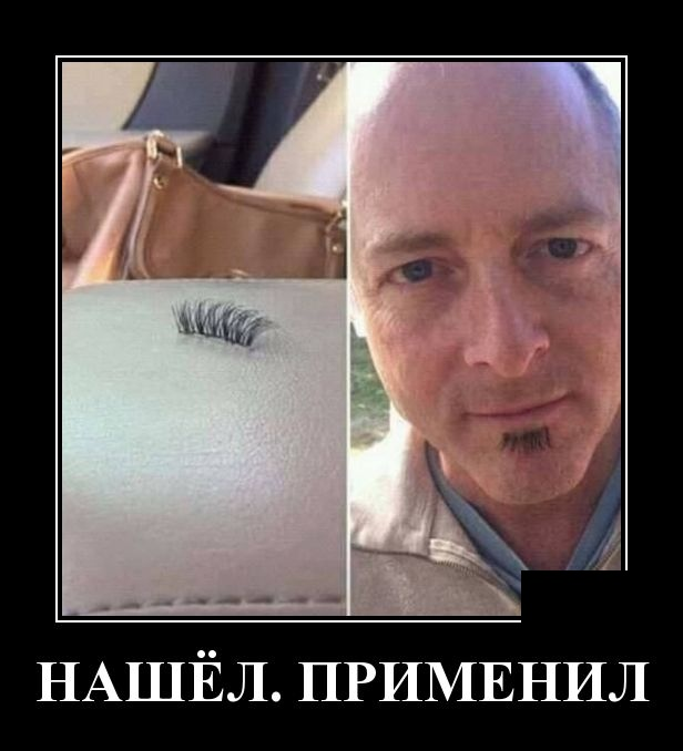 Демотиваторы №2082 юмор, приколы,, Юмор