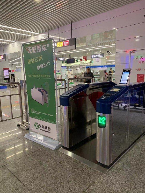 Лицом не вышел – в метро не попал: в Китае тестируют новую технологию оплаты проезда hi-tech and devices