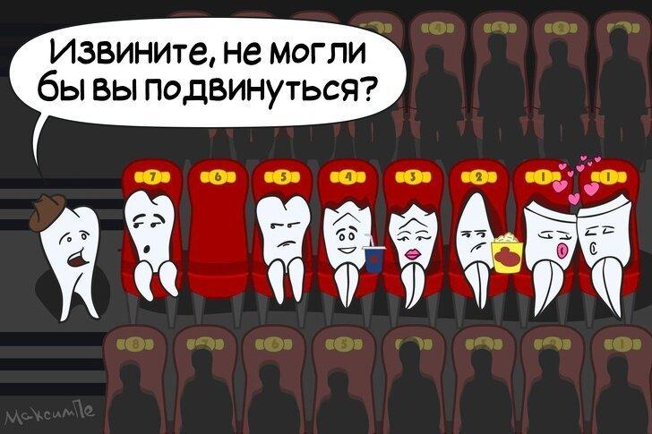 Русский программист рисует комиксы-каламбуры, используя игру слов юмор, приколы,, Юмор