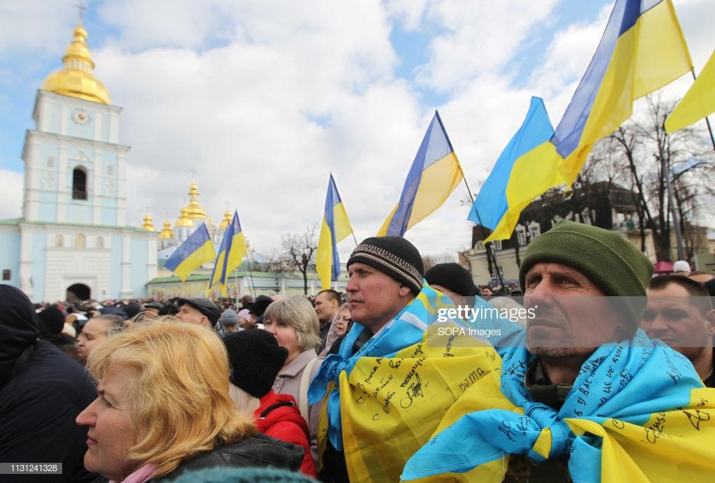 Украина встречает своего президента. вопрос