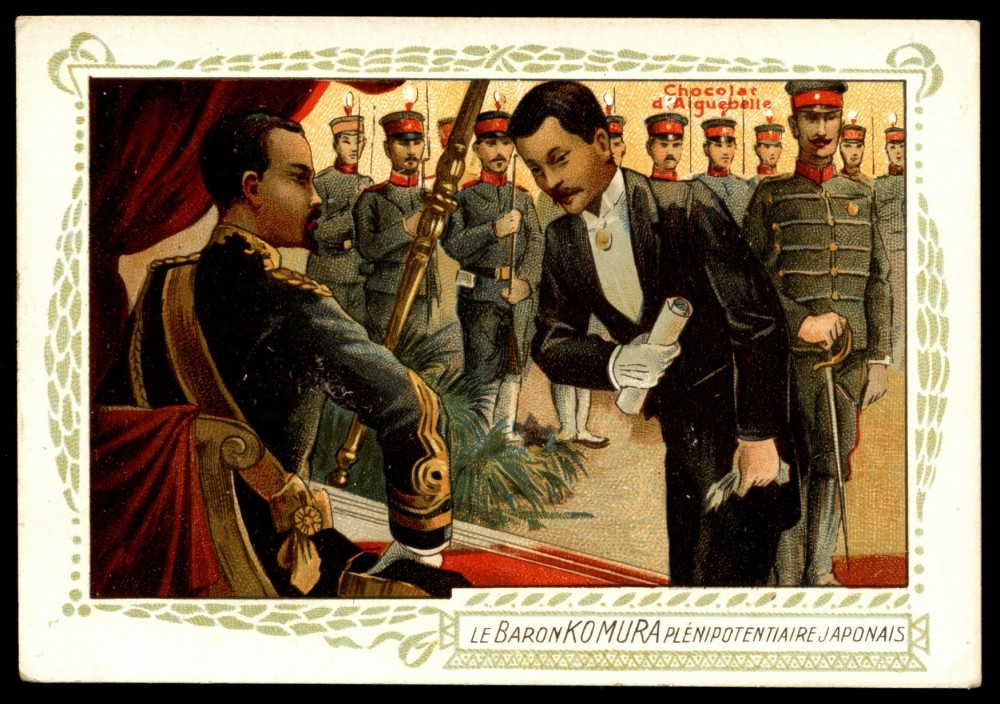 Сладкий вкус войны Россия и ее история