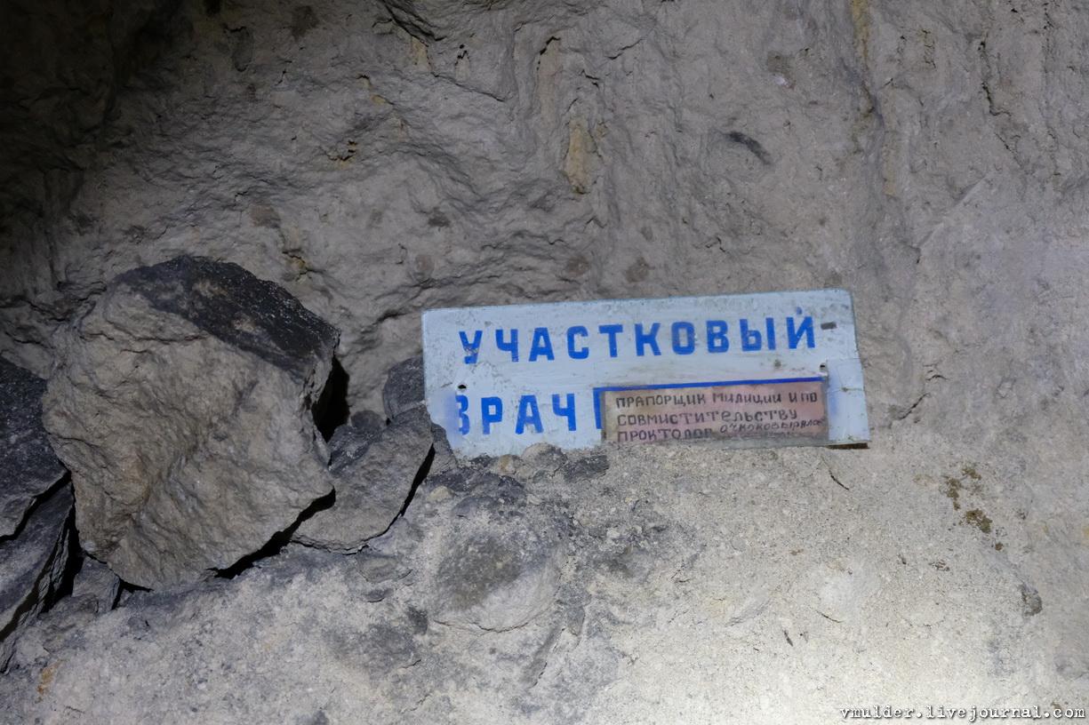 Поход в Бяки 23.02.2019, какие тайны скрывают Гурьевские каменоломни?