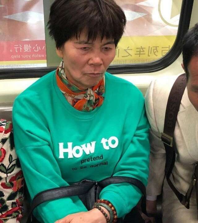 Смешная китайская мода и надписи на одежде   Интересное