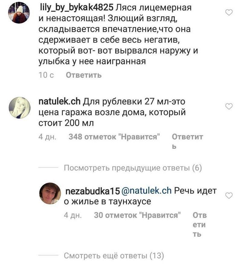 Павел Воля рискует остаться без семьи и жить с мамой в Рублевских хоромах актер